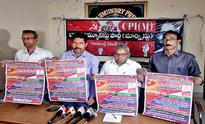 CPI(M) padayatra in merged mandals to highlight woes