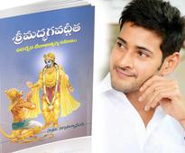 Geetha Inspiration For Mahesh!