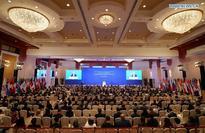 1st annual meeting of AIIB held in Beijing