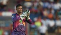 MS Dhoni sets new world record