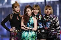 Former 2NE1 member Minzy went the extra mile for her fans; find out what she did