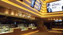 Warburg Pincus Buys 14 Percent Stake in India's Largest Cinema Chain for $120M