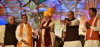 Terrorism is an enemy of humanity. Everyone has to speak in one voice against terrorism: PM at Aishbagh Ramleela Ground, Lucknow