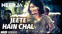 First song of Sonam Kapoor's Neerja released