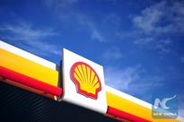 Nigeria confirms attack on Shell facility, vows to boost security