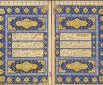 Exhibition of rare Qurans opens in US