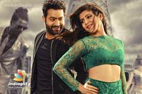 EROS International's worldwide release of 'Janatha Garage'