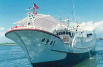 Ma holds security meeting over Japan's seizure of fishing boat close to atoll