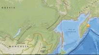 Strong earthquake of magnitude 6.9 strikes in far east Russia