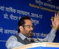 UP Elections: BJP to approach EC over 'intrusion' by state administration