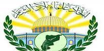 Wahabbi Saudi regime perpetrates crimes in the name of Islam, Union of Levant Scholars