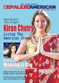 Nepalese American English Magazine For The First Time In The USA