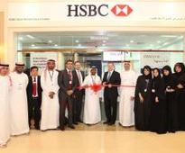 HSBC Opens Doors to Arabian Ranches Customer Service Unit in Dubai