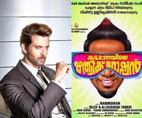 Wait a minute! What's Hrithik Roshan doing in a Malayalam movie?