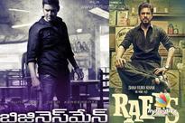 Mahesh Babu's 'Businessman' then; SRK's 'Raees' now