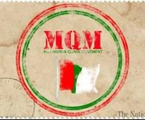 MQM submits resolution for 20 new provinces