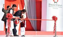 Shaukat Khanum cancer hospital inaugurated in Peshawar