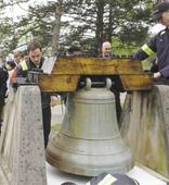 Bauang folk await stolen bell in US