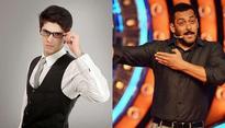 Bigg Boss 10: Did Rohan Mehra quit Yeh Rishta Kya Kehlata Hai for Salman Khans show?