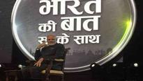 PM Modi arrives in India, received by Sushma Swaraj