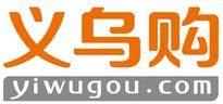 Top Ten Suppliers on Yiwugou.com Awarded Prizes at Big Ceremony