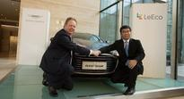 Aston Martin joins hands with LeEco to co-develop electric vehicle