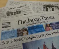 Fuji Media shares shrug off SMAP's breakup