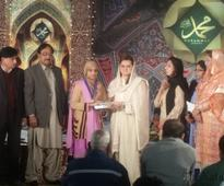 All Pakistan Naat Competition held in Islamabad