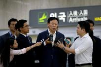 Lotte Group chairman, founder banned from leaving country