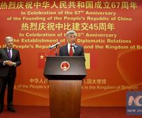 Interview: Innovation gives impetus for elevating China-Belgium ties: ambassador