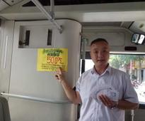 Zhengzhou bus operators offer courteous passengers chance to win 5 mln yuan
