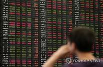 Korea cuts growth estimate, proposes 10 tln won extra budget