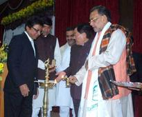National Conference On Sustainable Agriculture And Farmers Welfare Begins