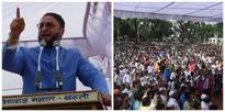 Video: Muslims cried when Owaisi speaks about the injustices done in Dadri and Bijnor