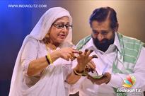 Veteran Actors Madhu & Sheela act in a love song for Premalekhanam