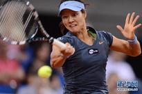 Li Na to serve as global ambassador of Wuhan Open