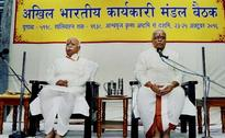 RSS Meet To Pass Resolution On Killings In Kerala, West Bengal