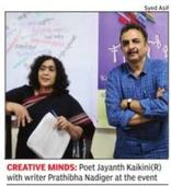'Kaikini's writings are like homeopathy pills; they look alike but each is unique'