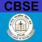 Class X, XII CBSE exams to start on March 5