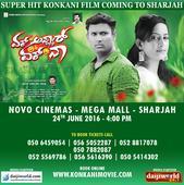 'Ek Aslyar Ek Na' Konkani movie in Sharjah on June 24