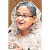 PM slams BNP for raising questions
