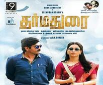 Dharma Durai review: Vijay Sethupathi stands at the ...