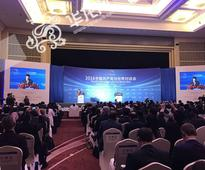 The CPC in Dialogue with the World was unveiled on Friday. Sponsored by the International Department of the Central Committee of the Communist Party of China and undertaken by the CPC Chongqing Municipal Committee.