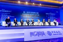 10th Yicai Financial Value Ranking 2016 Closes in Beijing