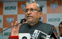 Why Lalu, as minister in UPA, didn't help Patna University get central status: Sushil Modi