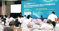 Register Now: Cippe Shanghai 2016, Largest Petrochemical Show in Asia