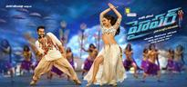 Hyper song Naalo Nenenaa teaser released; 4th song from Ram-Raashi's film impresses audience