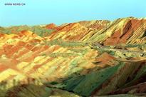 Amazing scenery of Danxia landform in...