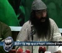 Hizb chief Salahuddin's movement, funding will be affected: India