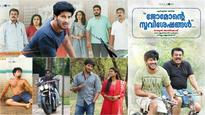 Jomonte Suvisheshangal review: Dulquer Salmaan and Mukesh chemistry makes the movie special
